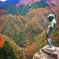 The Peeing Boy of Iya Gorge