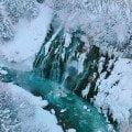 Shirahige Waterfall & Blue River