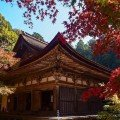 Kongourin-ji Temple