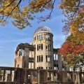 The Atomic Bomb Dome