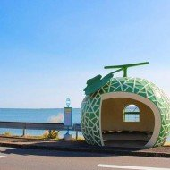 Fruit Bus Stop, Isahaya, Nagasaki, Japan, フルーツバス停, 諫早, 長崎, 日本