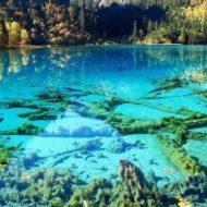 Jiuzhai Valley National Park, China