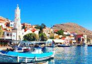 Halki(Chalki) Island, Dodecanese, Greece