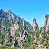 Mount Sanqingshan National Park, Jiangxi, China, World Heritage