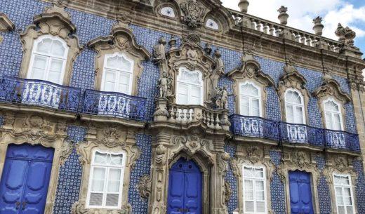 Palacio do Raio, Braga, Portugal
