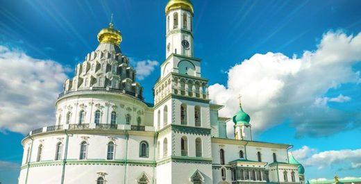 New Jerusalem Monastery of Resurrection, Istra, Russia