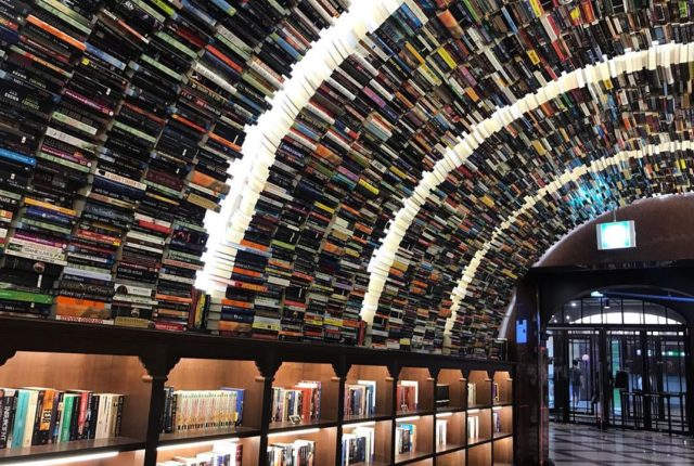 Arc.N.Book, Seoul, South Korea, Bookstore